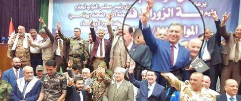 Son Dakika:Irak Türkmeneli Projesi Onaylandı Gizli Kararlar Açıklanmadı