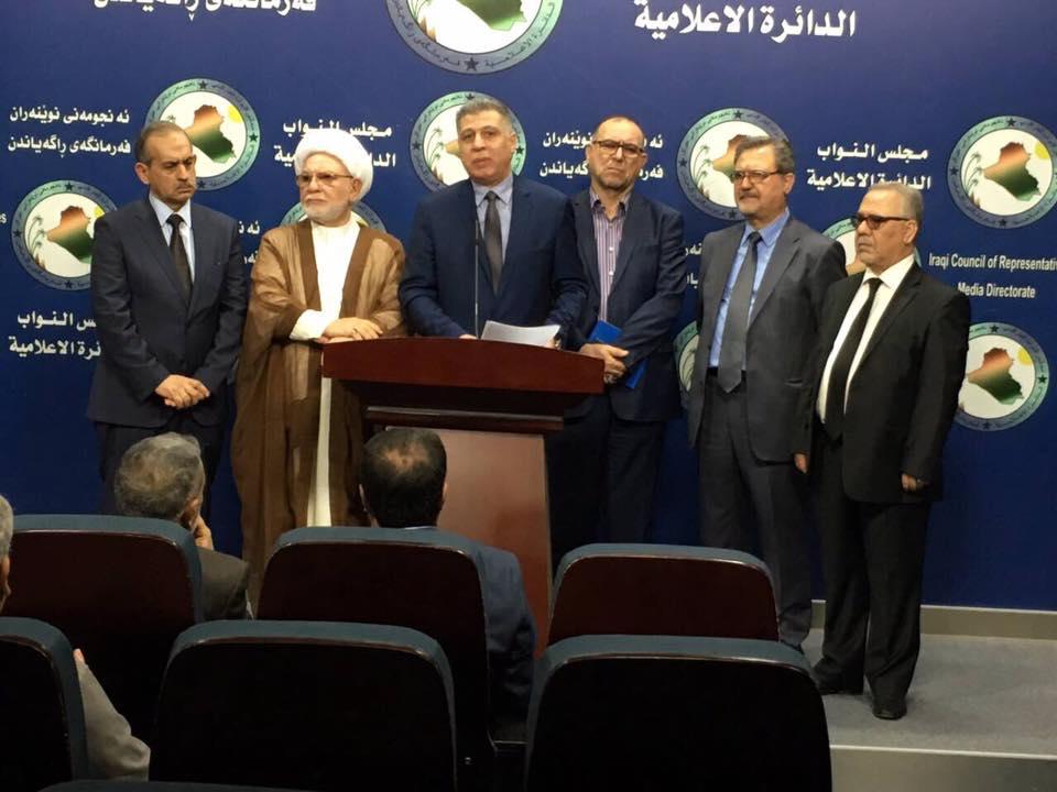 Türkmen Koordinasyon Kurulu Parlamento'da Basın Toplantısı Düzenlendi