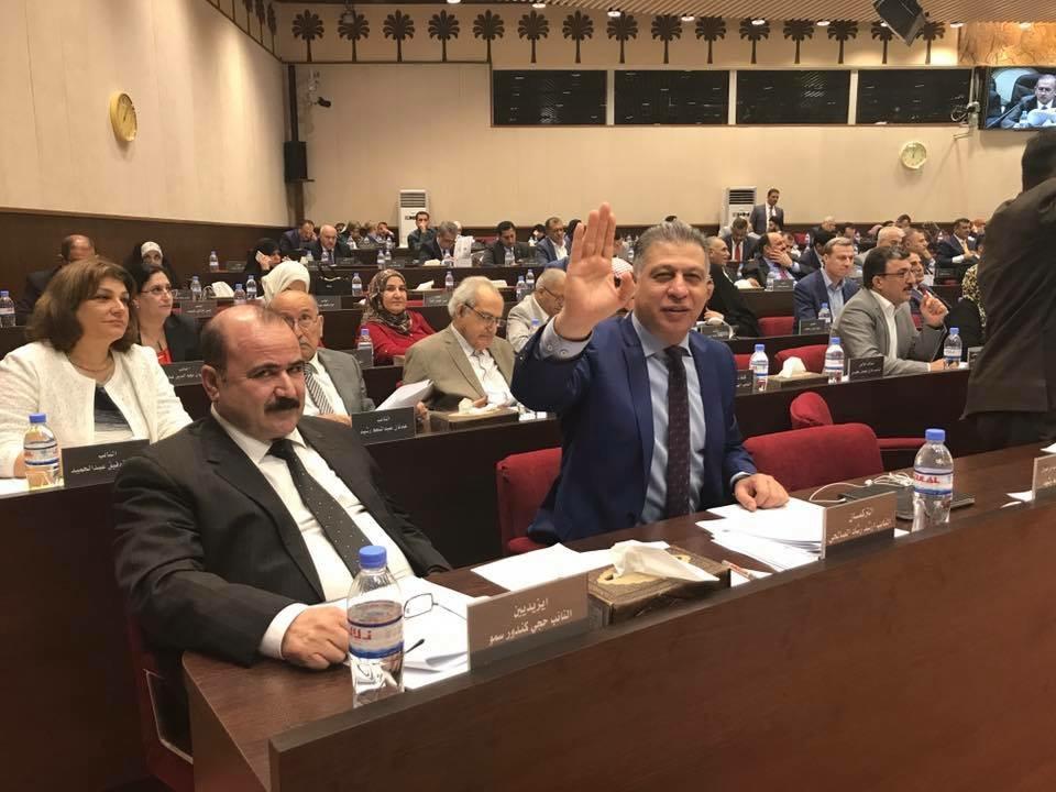 Son Dakika:Irak Parlamentosu Referanduma Tedbir Kararı Aldı