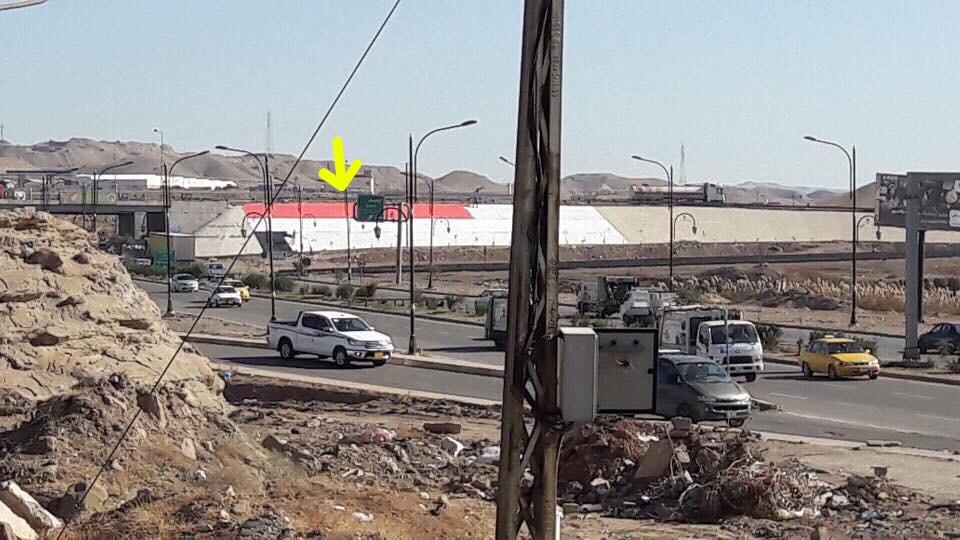 Irak Askeri Kerkük'te Kaldırılan Paçavra Yerine Irak Bayrağı Çiziyor