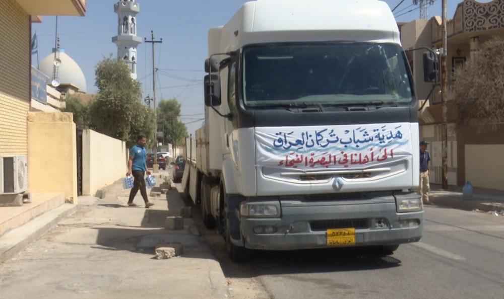 Kerkük'teki Türkmenler'den Basra'ya Destek