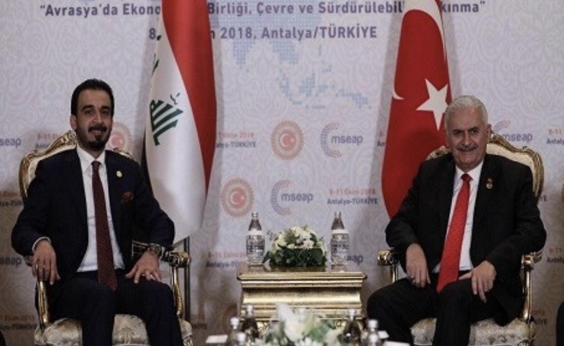 TBMM Başkanı Yıldırım Irak Meclis Başkanı ile Biraraya Geldi
