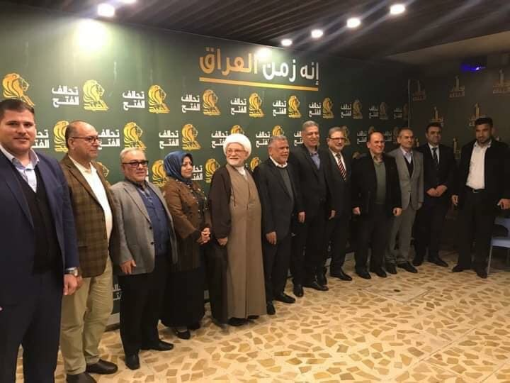 عاجل..القيادات التركمانية تلتقي مع العامري في بغداد