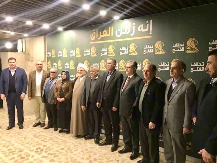Son Dakika Türkmenler Birleşti Fetih Koalisyonu ile Biraraya Geldi