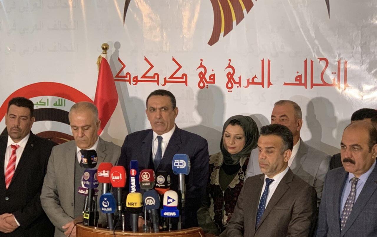 المجلس العربي في كركوك يرفض رفع علم الاقليم في المحافظة