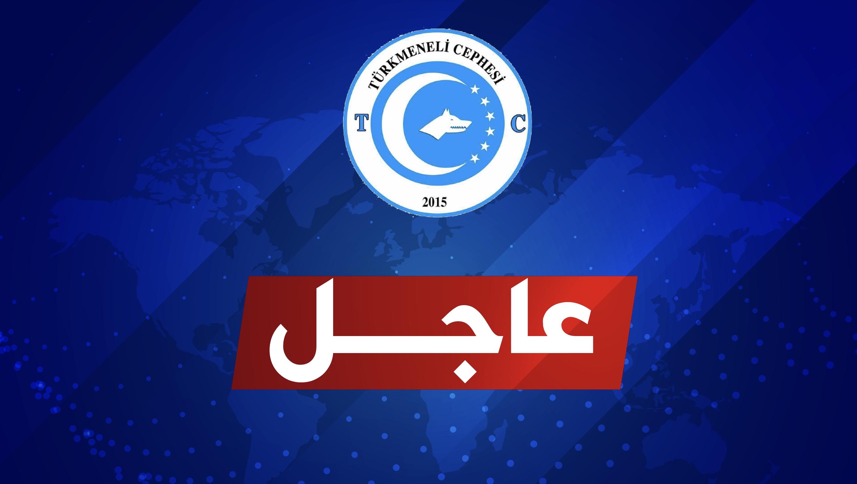 عاجل.. رئيس الوزراء العراقي يوجه بإنزال علم الاقليم من فوق مقرات الأحزاب في كركوك